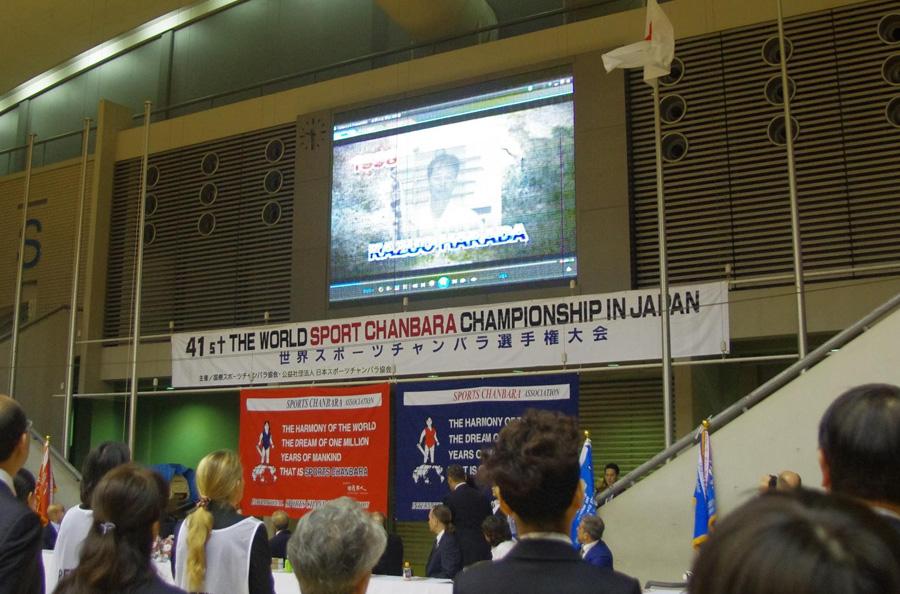 世界大会 オープニング映像DVD