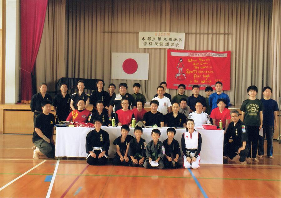 第326回九州沖縄地区技能資格講習会