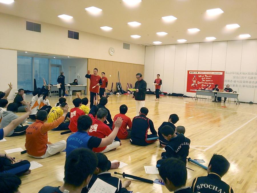 第320回関東地区技能資格講習会