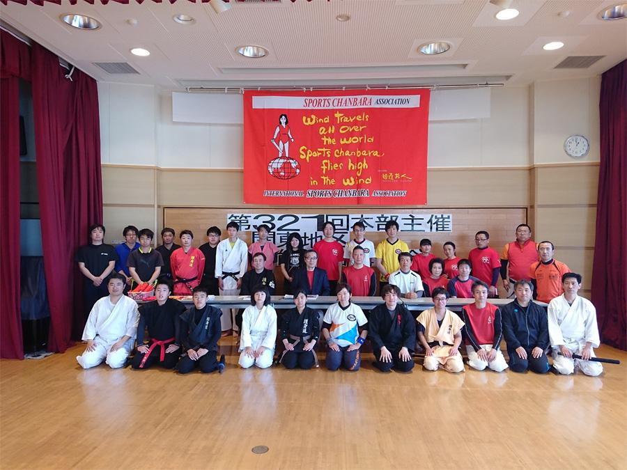 第321回関東地区技能資格講習会