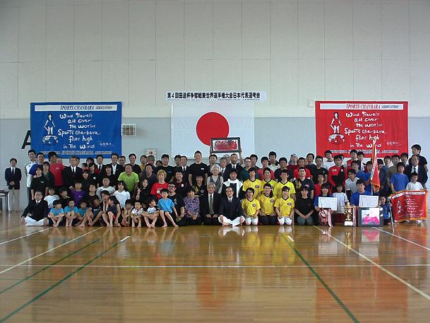 第4回田邊杯争奪戦スポーツチャンバラ大会