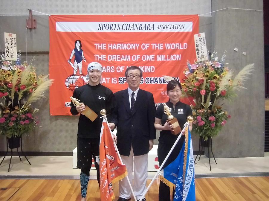 第42回全日本選手権大会