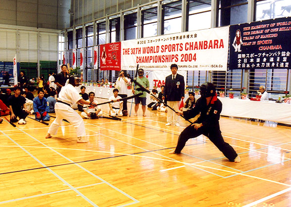 Spear (Yari) Tournament